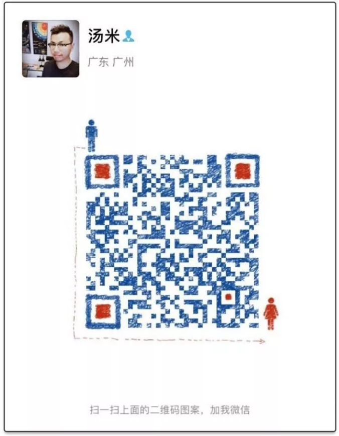 tom_wechat